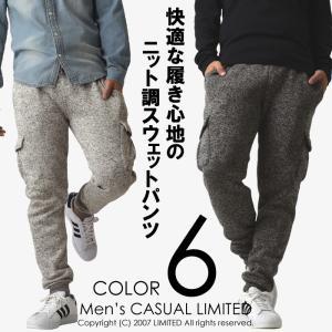 裏起毛スウェットパンツ メンズ ジョガーパンツ 暖パンツ ジョグパン スエットパンツ カーゴパンツ 通販P r1j-0733