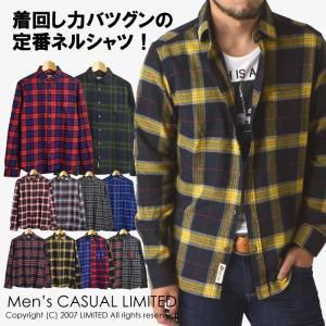 長袖カジュアルシャツ メンズ 長袖チェックネルシャツ 通販M3|limited