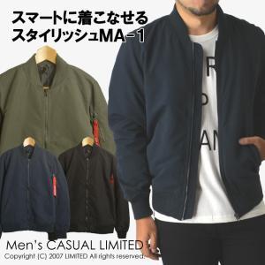 送料無料 ミリタリー MA-1 フライトジャケット メンズ ショート丈ブルゾン 通販P|limited