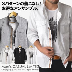 メンズ M-65型7分袖シャツジャケット プリントTシャツセットアンサンブル|limited