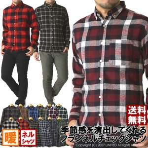 ネルシャツ メンズ 長袖 チェックシャツ フランネルシャツ ボタンダウン カジュアルシャツ 通販M3 R1H-0851|limited