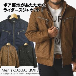 ライダースジャケット メンズ フェイクスウェード シングル スエード ボア|limited