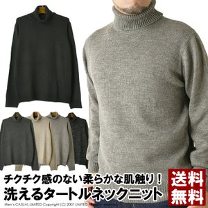 送料無料 ケーブルニット セーター メンズ 洗えるニット クルーネック タートル ハイネック 通販P r4c-0827|limited
