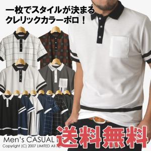 ポロシャツ ビズポロ メンズ 半袖 クレリックカラー チェック柄 ブラックウォッチ ウインドペン ポケット 通販M15|limited