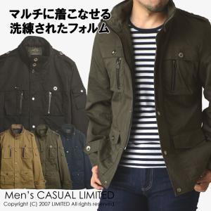 ミリタリージャケット メンズ M65 m-65 ブルゾン ライトアウター 新作 通販P|limited