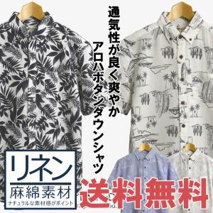 柄シャツ ボタンダウンシャツ 半袖 メンズ アロハシャツ ボタニカル フレンチリネン 麻 綿 通販M3|limited