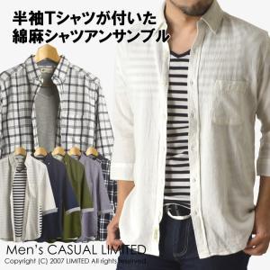 7分袖シャツ メンズ Vネック 半袖 tシャツ 2枚セット アンサンブル 綿麻 パナマ織り 速乾 トップス|limited