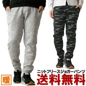 スリムパンツ メンズ ジョガーパンツ ボトムス 暖 パンツ ニットフリース スウェットパンツ スキニーパンツ|limited