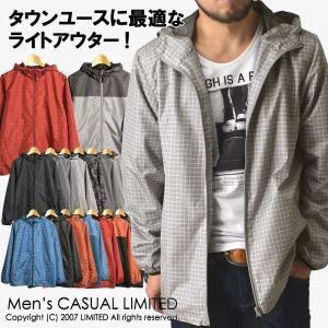 ジャケット メンズ 裏メッシュナイロンZIPパーカー ウインドブレーカー 上 通販P|limited
