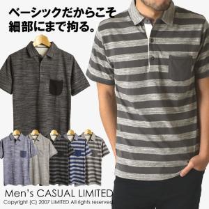 ポロシャツ メンズ 半袖 無地 ボーダーポロ ポケット付トリッキーヘザー杢半袖ポロシャツ 通販M3|limited