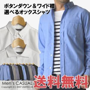 セール オックスフォードシャツ メンズ ボタンダウンシャツ ...