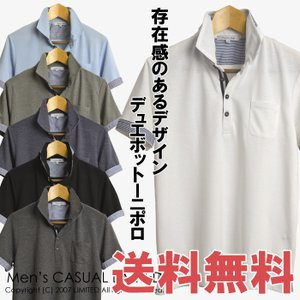 ポロシャツ メンズ 半袖 クールビズ デュエボットーニ カノコ ボーダー切替 通販M15|limited