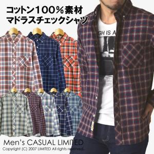 チェックシャツ メンズ 長袖シャツ ボタンダウン マドラスチェック コットン 通販M3 r2f-0641|limited