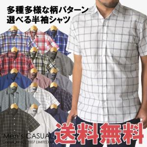 シャツ メンズ トップス チェック柄 半袖 ギンガム マドラス ストライプ ウインドペン クールビズ シャツ 通販M15|limited