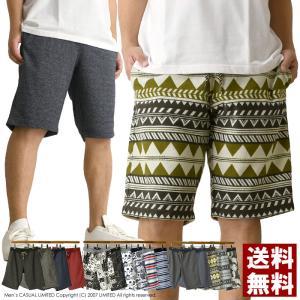 ショートパンツ メンズ ストレッチ スウェット パンツ ひざ下 ショーツ ボーダー 花柄 オルテガ セール 通販M 4z0360