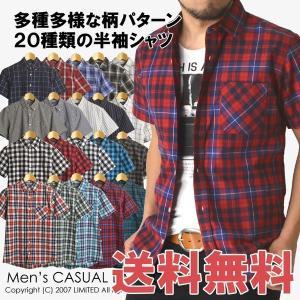 シャツ メンズ チェック柄 半袖 ボタンダウンシャツ マドラス ギンガム ブロック ウインドペン ストライプ 通販M15|limited