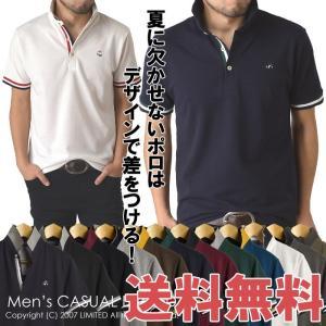ポロシャツ メンズ 半袖 おしゃれ 大きいサイズ クールビズ シャツ カラーリブ カノコ ポロ スキッパー ビズポロ ネイビー 通販M