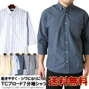 ボタンダウン 7分袖 チェックシャツ メンズ ギンガムチェック マドラス ストライプ ハンパ袖 通販M15|limited