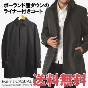 ステンカラーコート メンズ ビジネスコート ダウンベストライナー付2WAYハーフコート limited