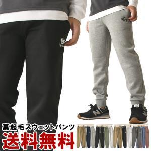スリムパンツ メンズ スウェットパンツ 暖 パンツ 裏起毛 ジョガーパンツ プリント 裏フリース セットアップ対応 セール 通販M3