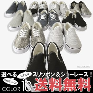 スリッポン メンズ スニーカー キャンバスシューズ キャンバ...
