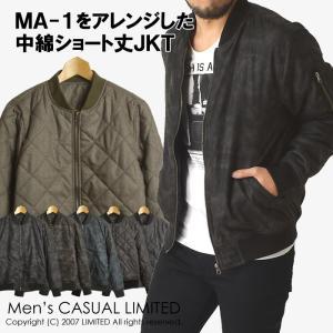 ミリタリージャケット MA-1 メンズ 迷彩 カモフラ ツィード キルティングショート丈ブルゾン|limited