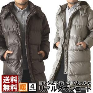 ロング丈 ダウンコート メンズ ベンチコート ダウンジャケット 羽毛 フード付 limited