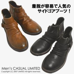 ブーツ 靴 メンズ PUレザーサイドゴアブーツ エンジニアショートブーツ|limited