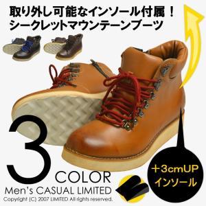 マウンテンブーツ メンズ 6cm身長アップ インヒール付きワークブーツ シークレットブーツ|limited