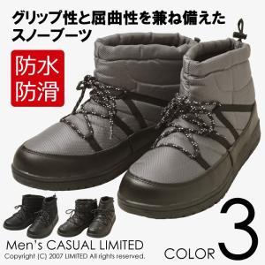 防寒ブーツ メンズ 4cm防水 ウインターブーツ メンズ 防滑 スノーブーツ|limited