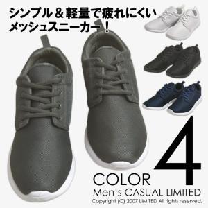 メッシュスニーカー メンズ 軽量マリンシューズ|limited
