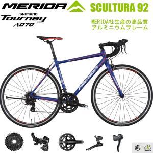 メリダ MERIDA 2020最新入門モデル スクルトゥーラ SCULTURA 92 軽量アルミフレ...