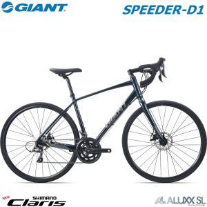 ジャイアント GIANT 2021モデル  700×28C ディスクブレーキロードバイク Speed...