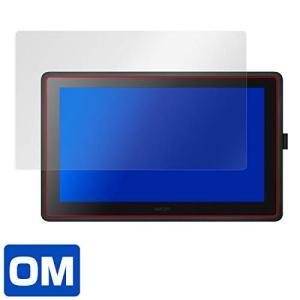 傷修復液晶保護フィルム 防指紋 防気泡 ワコム 液タブ Wacom Cintiq 22 FHD (D...