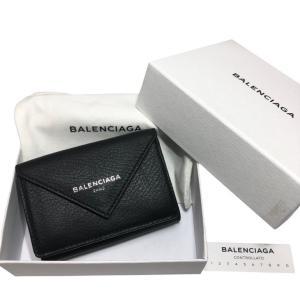 df1720720ee5 バレンシアガ財布Mini wallet with flap top and snap clasure black 391446 DLQ0N 1000  BALENCIAGA