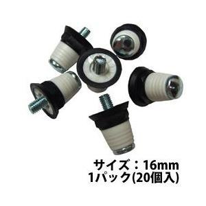 スパイク ポイント ナイロン製 メタルチップ付 交換 取替え式 ナイロンスタッド スパイクポイント 16mm 20個入 LINDSPORTS リンドスポーツ|lindsp