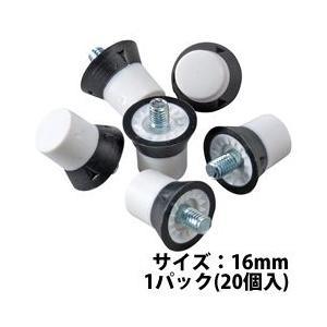 スパイク ポイント ナイロン製 交換 取替え式 ナイロンスタッド スパイクポイント 16mm 20個入 LINDSPORTS リンドスポーツ|lindsp