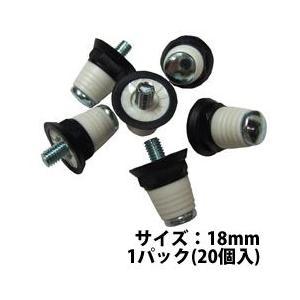 スパイク ポイント ナイロン製 メタルチップ付 交換 取替え式 ナイロンスタッド スパイクポイント 18mm 20個入 LINDSPORTS リンドスポーツ|lindsp