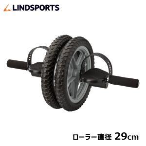 LINDSPORTS 2wayフィットネスローラー|lindsp