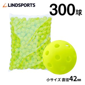 野球 バッティング練習 ボール 穴あき 小サイズ 300球セット トレーニングボール 練習用 ソフトボール LINDSPORTS リンドスポーツ|lindsp