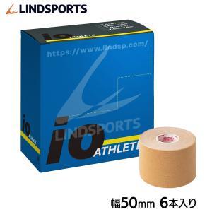 アスリートイオテープ (タン) キネシオロジーテープ スポーツ テーピングテープ 50mmx5m 6本入 LINDSPORTS リンドスポーツ|lindsp