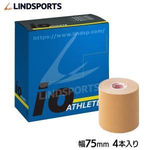 アスリートイオテープ (タン) キネシオロジーテープ スポーツ テーピングテープ 75mmx5m 4本入 LINDSPORTS リンドスポーツ|lindsp