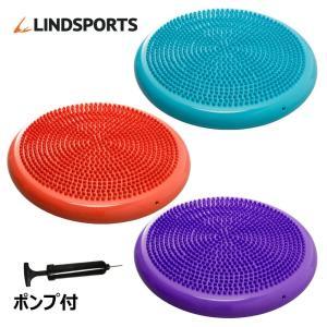 バランスクッション ポンプ付 バランスディスク LINDSPORTS リンドスポーツ|lindsp