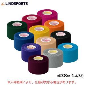 バラ売り LINDSPORTS 新カラー固定テープ 38mm×9.1m 1本|lindsp