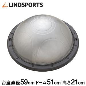 バランスドーム ポンプ付 半球 バランスボール バランスディスク LINDSPORTS リンドスポーツ lindsp