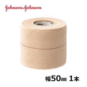 ●ジョンソン&ジョンソン(Johnson&Johnson)の伸縮テープ。生地の伸びの良さ、粘...