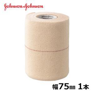 ジョンソンエンドジョンソン J&J エラスチコン 伸縮 テーピングテープ 75mm x 4.6m 1本 バラ売り ジョンソン&ジョンソン LINDSPORTS リンドスポーツ|lindsp