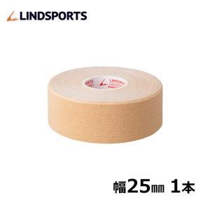イオテープ キネシオロジーテープ スポーツ テーピングテープ 25mm x 5.0m 1本 バラ売り LINDSPORTS リンドスポーツ|lindsp
