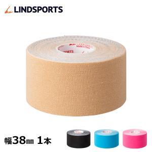 イオテープ キネシオロジーテープ スポーツ テーピングテープ 38mm x 5.0m 1本 バラ売り LINDSPORTS リンドスポーツ|lindsp