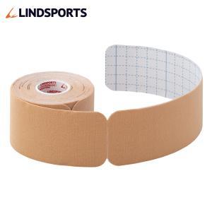 I字カット イオテープ キネシオロジーテープ スポーツ テーピングテープ 50mm x 5m 1本入 20枚分 LINDSPORTS リンドスポーツ|lindsp